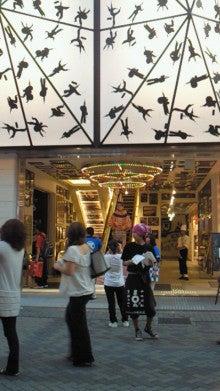 名古屋出身!酉年社長のブログ-200907301848000.jpg