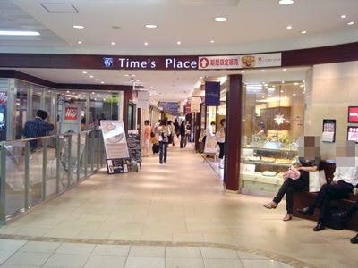 美味しいお店探し旅 -関西中心にいろいろ--近鉄