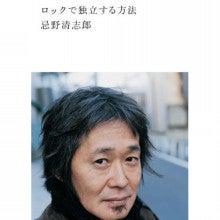 aoyama masaaki diary-きよし