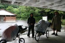歩き人ふみの徒歩世界旅行 日本・台湾編-雨の日も怪しい二人