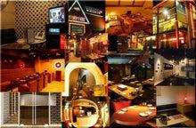 アクロスリングのブログ 居酒屋 昔ばなし カラオケ ビッグウェーブ