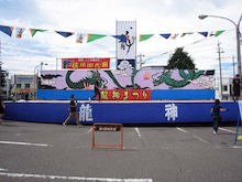 信州・長野県・浅間山の麓、御代田町商工会ホームページ