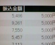 懸賞モニターで楽々お得生活!-31JUL-03.JPG