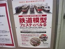 酔扇鉄道-TS3E7095.JPG
