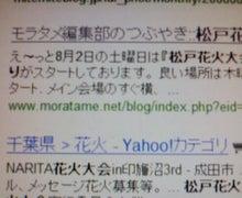 懸賞モニターで楽々お得生活!-31JUL-16.JPG
