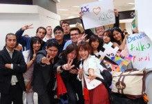 桃井はるこオフィシャルブログ「モモブロ」Powered by アメブロ-メキシコ国際空港で