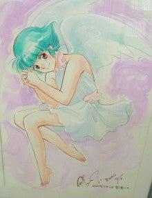 高田明美オフィシャルブログ「Angel Touch」Powered by Ameba-2000年の台湾