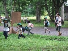 とんとんとん日記☆楽しい生活の知恵袋-2009キャンプ16