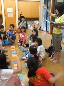 とんとんとん日記☆楽しい生活の知恵袋-2009キャンプ11