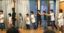 とんとんとん日記☆楽しい生活の知恵袋-2009キャンプ22