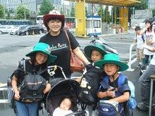とんとんとん日記☆楽しい生活の知恵袋-2009キャンプ1