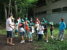 とんとんとん日記☆楽しい生活の知恵袋-2009キャンプ13
