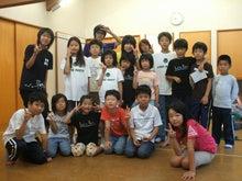 とんとんとん日記☆楽しい生活の知恵袋-2009キャンプ26