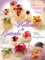 プリザーブドフラワー:Pre Floret-ケーキ