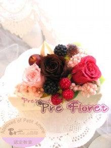 プリザーブドフラワー:Pre Floret-カフェ(カット)
