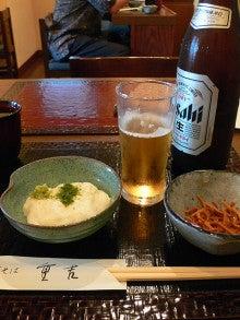 口中の幸い <男子厨房酒の愉しみ>-20090801f