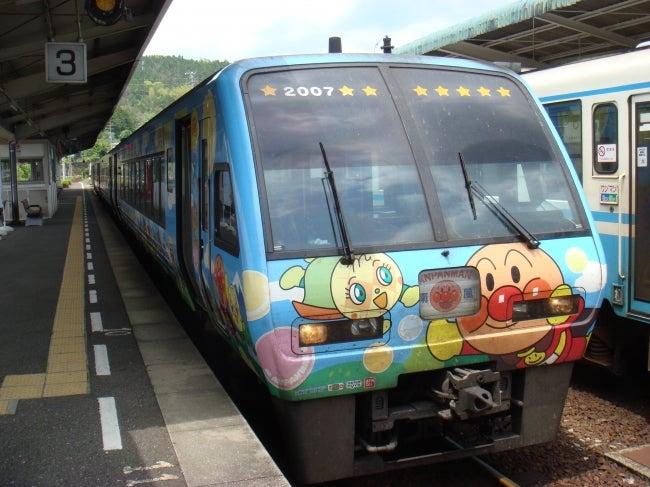 いろりや9640ブログ~高知県黒潮町LOVEな毎日をお届け~-アンパンマン列車