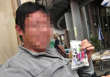 """山岡キャスバルの""""偽オフィシャルブログ""""「サイド4の侵攻」-M田先生とアイス 2"""