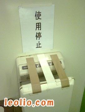 厠(かわや)イヤミ百景-1357