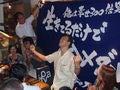 幸せ300倍の幸ちゃんのブログ-独立記念パーティー