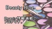 カラー&イメージコンサルタントIKUKOのブログ-bblog