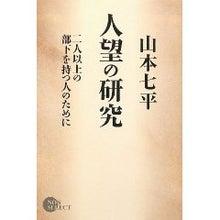 新宿整骨院・白石のブログ(西新宿、整体、交通事故、腰痛、寝違え、ムチウチ、むち打ち、鞭打ち、ムチ打ち)