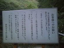 「腹五☆harago」と「はなちぁん花ちぁん」腹五社神社-CA3B09170001.jpg