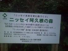 「腹五☆harago」と「はなちぁん花ちぁん」腹五社神社-CA3B09300002.jpg
