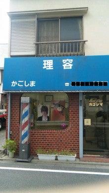 神子島みかオフィシャルブログ「キラ盛り小悪魔ブログ」-2009080417250000.jpg