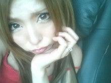 神子島みかオフィシャルブログ「キラ盛り小悪魔ブログ」-2009080416420000.jpg