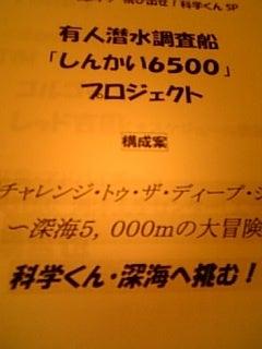 中川翔子 オフィシャルブログ Powered by Ameba-090804_201301.jpg