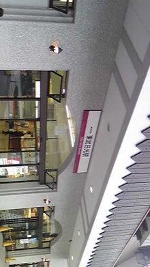 会長日記 -JASTOCS会長の日記ブログ--Image983.jpg