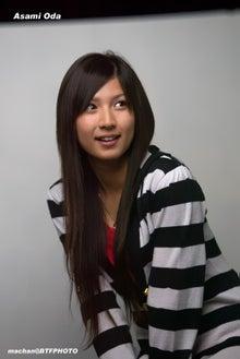 モデル撮影会画像ブログ~BTF撮影会(アメブロ館)-小田あさ美20080412撮影会