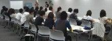 神泉で働く人事のブログ@ECナビ-インターン授業風景
