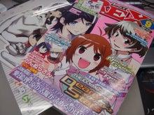 「コミックZERO-SUM」とか「ComicREX」とかのblog