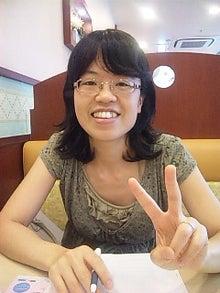 韓国語でサランヘヨ!-090806_145923.jpg