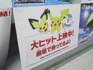 スーパーB級コレクション伝説-pokemon4
