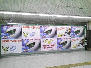 スーパーB級コレクション伝説-pokemon1
