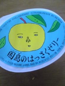 ラーメン王こばのブログ-Image168.jpg