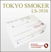 禁煙グッズ 電子タバコ 通販サイト エコスモーク-トウキョウスモーカー