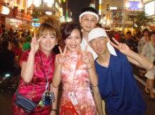 すすきのシャイングループ女の子日記-yatai