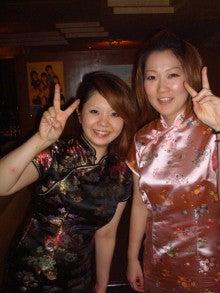 すすきのシャイングループ女の子日記-megumi,mami