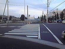 ぶぶの音楽ブログ-横断歩道