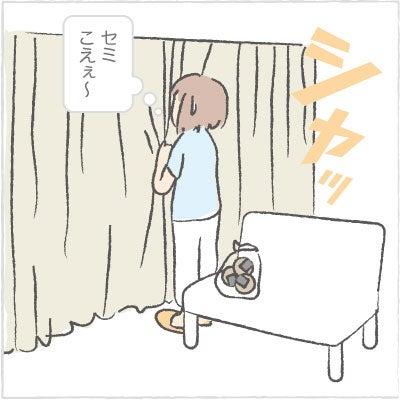 日々の泡・絵日記-セミ02