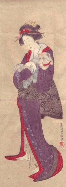 帝國ノ犬達-浮世絵2