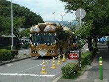 あゆ好き2号のあゆバカ日記-なんじゃい、このバスは?