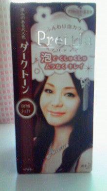 nonoのHappy-Diary-200908091640000.jpg