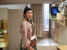 文学座公演 かぐや姫 公式ブログ-taka