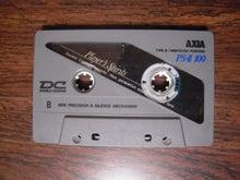 Tomoの気まぐれ日記-PS2-100 1993年7月