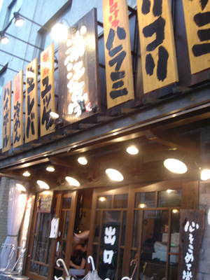 美味しいお店探し旅 -関西中心にいろいろ--浦江亭